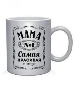 Чашка арт Мама №1