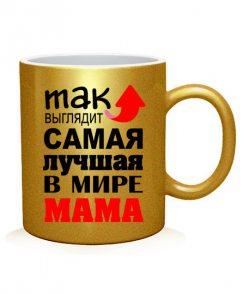 Чашка арт Самая лучшая мама