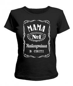 Женская футболка Мама №1 (UA)