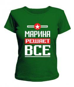 Женская футболка Марина решает всё