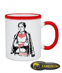 Чашка хамелеон Марко Вовчок