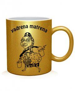 Чашка арт Yadrena Matrena