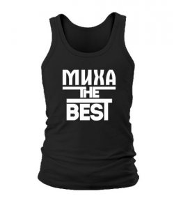 Мужская Майка Миха the best