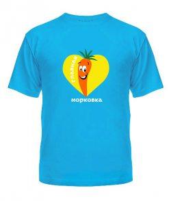 Мужская футболка Две морковки