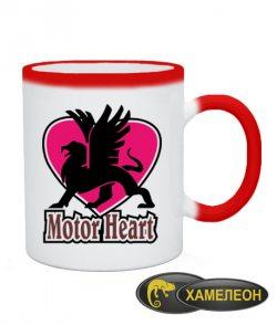 Чашка хамелеон Сердце-мотор