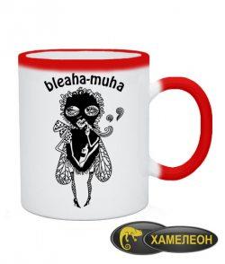 Чашка хамелеон Bleaha-muha