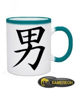 Чашка хамелеон Мужик