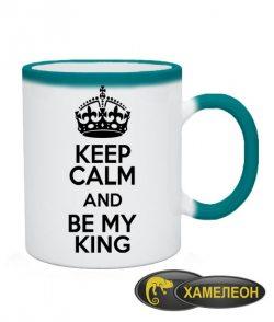Чашка хамелеон Keep Calm and Be My (для нее)