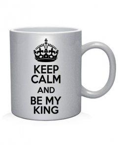 Чашка арт Keep Calm and Be My (для нее)