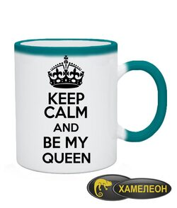 Чашка хамелеон Keep Calm and Be My (для него)
