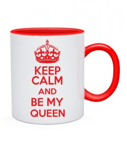 Чашка Keep Calm and Be My (для него)