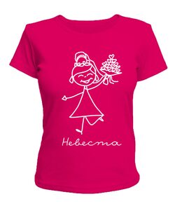 Женская футболка Невеста №2