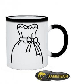 Чашка хамелеон Невеста