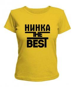 Женская футболка Нинка the best