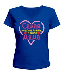 Женская футболка с V-образным вырезом Очаровательная мама