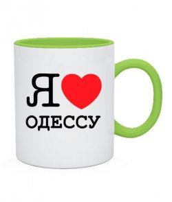 Чашка Я люблю Одессу