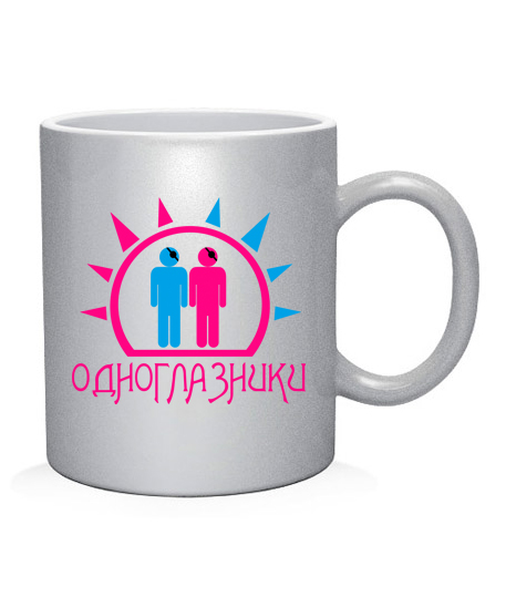 Чашка арт Одноглазники