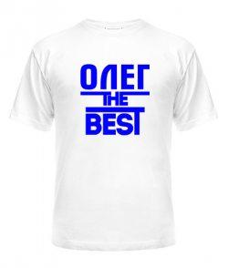 Мужская Футболка Олег the best