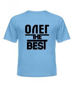 Футболка детская Олег the best