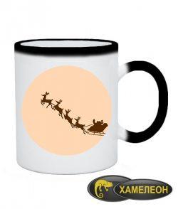 Чашка хамелеон Оленья упряжка