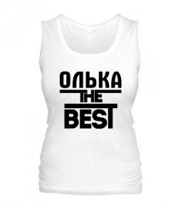 Женская майка Олька the best