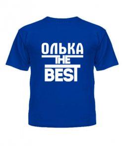 Футболка детская Олька the best