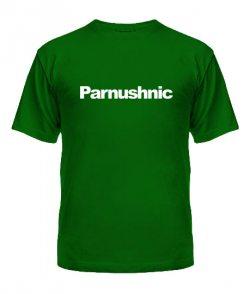 Мужская Футболка Parnushnic