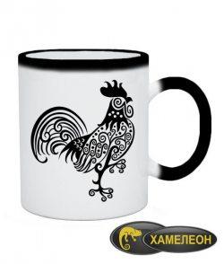 Чашка хамелеон Год петуха Вариант 2