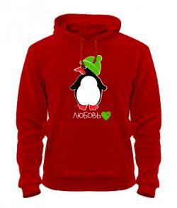 Толстовка Пингвин-любовь
