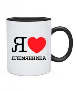 Чашка Я люблю племянника
