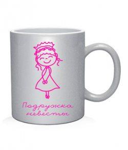 Чашка арт Подружка невесты №3