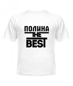 Футболка детская Полина the best