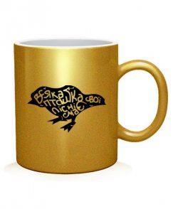 Чашка арт Пташка