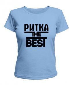 Женская футболка Ритка the best