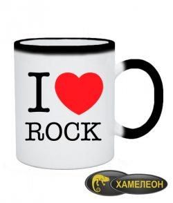 Чашка хамелеон I love rock