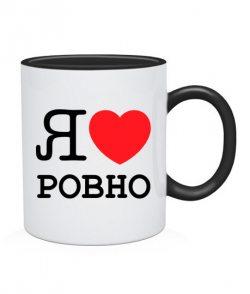 Чашка Я люблю Ровно