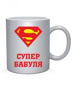 Чашка арт Супер бабуля