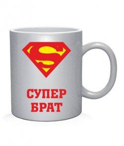 Чашка арт Супер брат