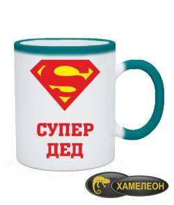 Чашка хамелеон Супер дед