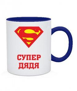 Чашка Супер дядя