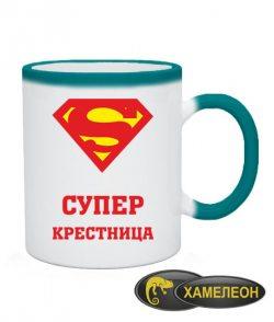 Чашка хамелеон Супер крестница