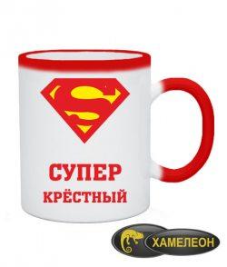 Чашка хамелеон Супер крестный