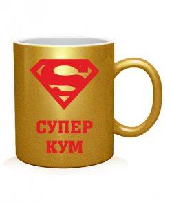 Чашка арт Супер кум