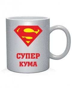 Чашка арт Супер кума