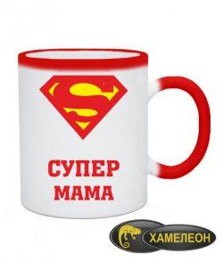 Чашка хамелеон Супер мама