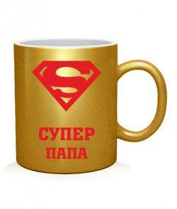 Чашка арт Супер папа