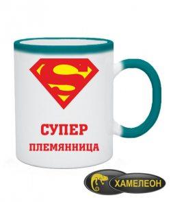 Чашка хамелеон Супер племянница