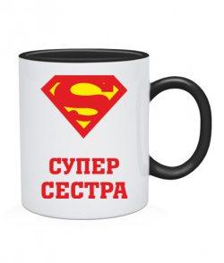 Чашка Супер сестра