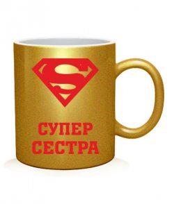 Чашка арт Супер сестра