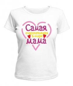Женская футболка Очаровательная мама